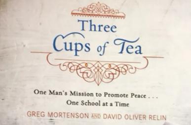 《三杯茶》读后感【原创】