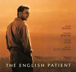 《英国病人》观后感