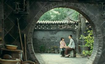城南旧事《惠安馆》读后感【推荐】