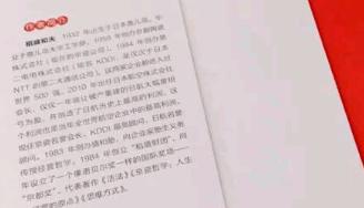 《活法》读后感【原创推荐】