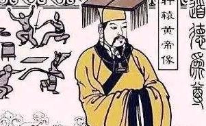 《中国神话传说》读后感600字