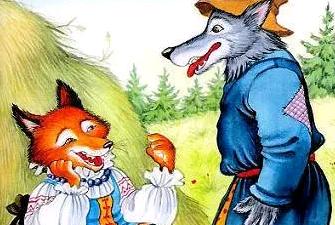 《狼和狐狸》读后感700字