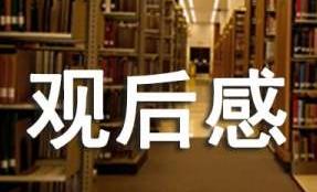 舌尖上的中国观后感【15篇】