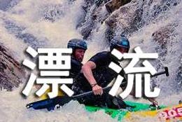 《鲁滨孙漂流记》读后感(15篇)