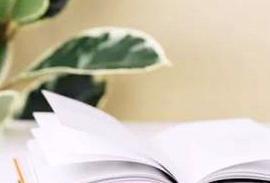 水浒传读书心得250字左右