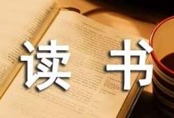 《万历十五年》读书心得【11篇】