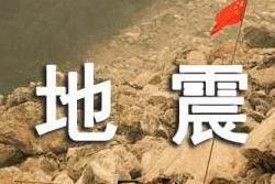 《唐山大地震》观后感集锦15篇