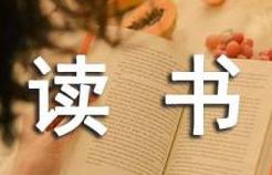 《西游记》读书笔记(15篇)