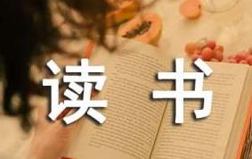 《呐喊》读书心得(15篇)