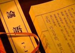 论语读书笔记(15篇)